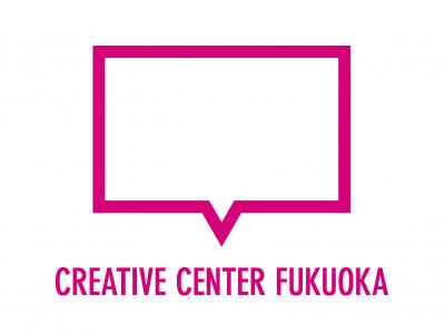 クリエイティブセンター福岡様のロゴマーク、名刺、ツールの制作をさせて頂きました。