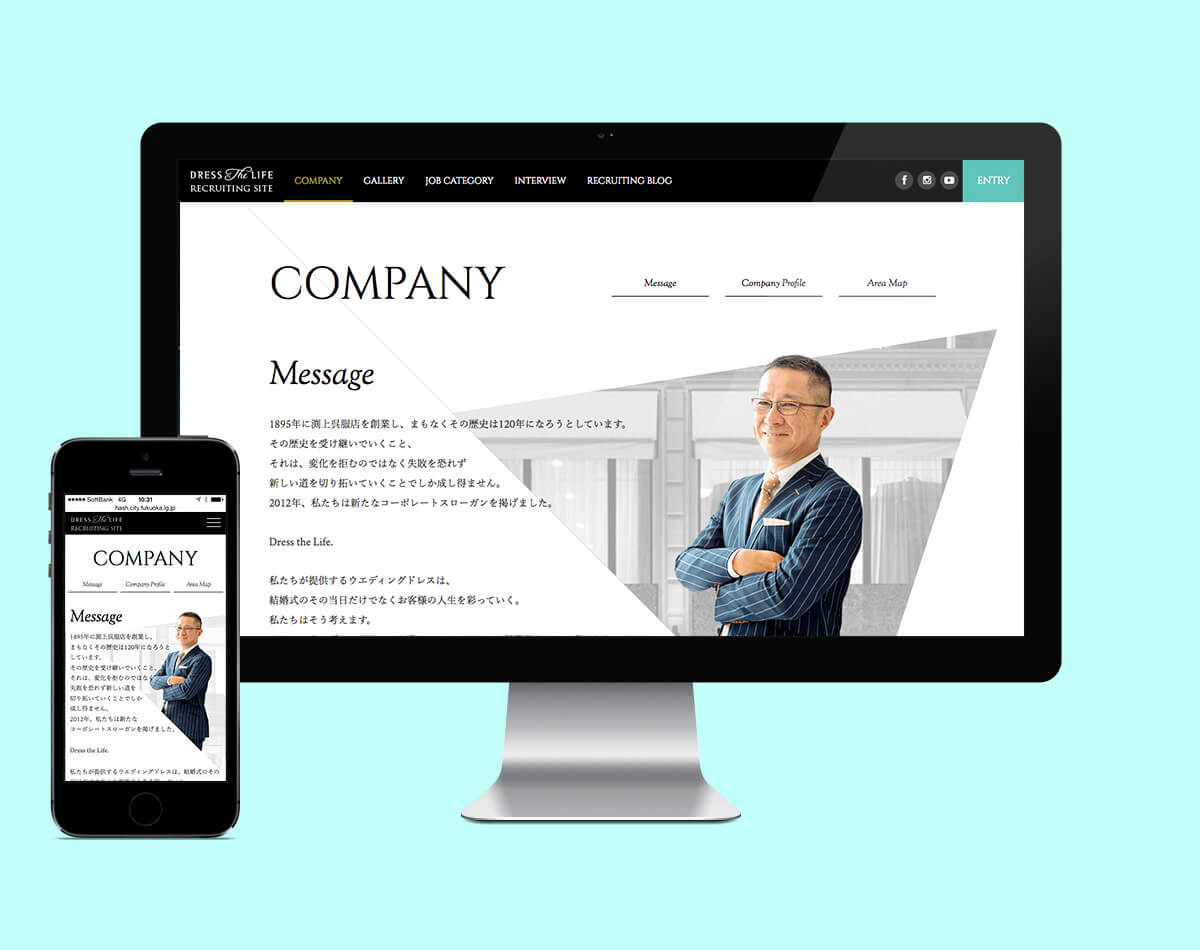 We designed the recruitment website for Dress the Life.