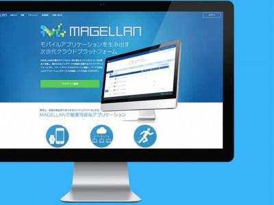 株式会社グルーヴノーツ様のモバイルアプリケーション開発におけるクラウドプラットフォーム「MAGELLAN」の  ロゴマーク、Webサイト、グッズを制作させて頂きました。