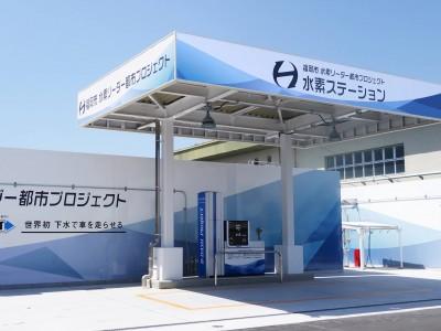 福岡市の「水素リーダー都市プロジェクト」が行う、水素ステーションのロゴマーク・印刷物・壁面パネルを制作させて頂きました。