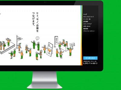 We designed the website for TRINITY SP Inc.