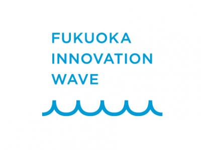 福岡市と福岡地域戦略推進協議会が運営する特区1周年企画のWebサイト 「FUKUOKA INNOVATION WAVE」のロゴマークを制作させて頂きました。  また、特区1周年記念イベントとして行われた「FUKUOKA STREAM」の ロゴマーク制作・Opening reel制作・全体演出・進行をさせて頂きました。
