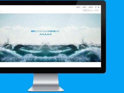 We designed a website for FUKUOKA INNOVATION WAVE , produced by Fukuoka City & Fukuoka D.C.