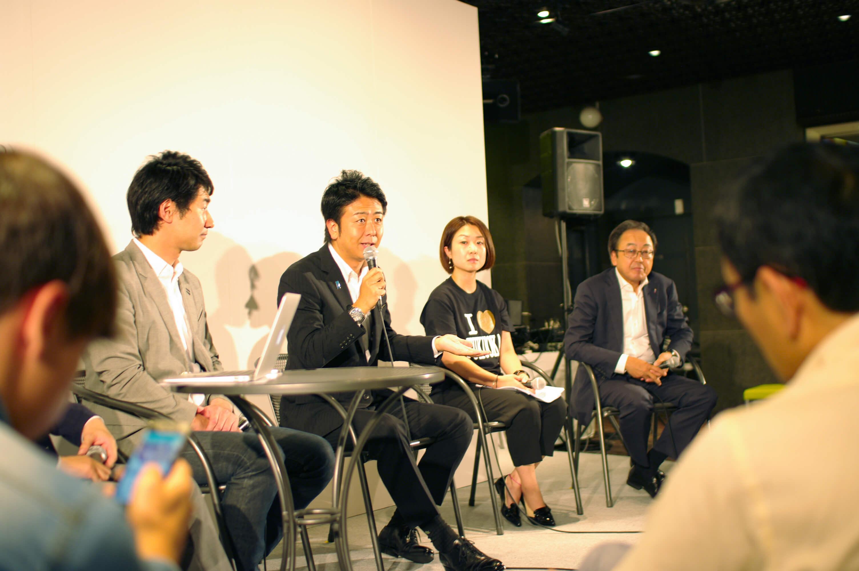 福岡市と福岡地域戦略推進協議会が運営する特区1周年企画のWebサイト 「FUKUOKA INNOVATION WAVE」のロゴを制作させて頂きました。  また、特区1周年記念イベントとして行われた「FUKUOKA STREAM」の ロゴ制作・Opening reel制作・全体演出・進行をさせて頂きました。