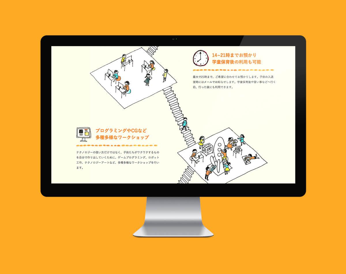 株式会社グルーヴノーツ様「テックパークキッズ」のロゴ、Webサイトを制作させて頂きました。