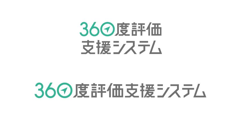 360度_logo2