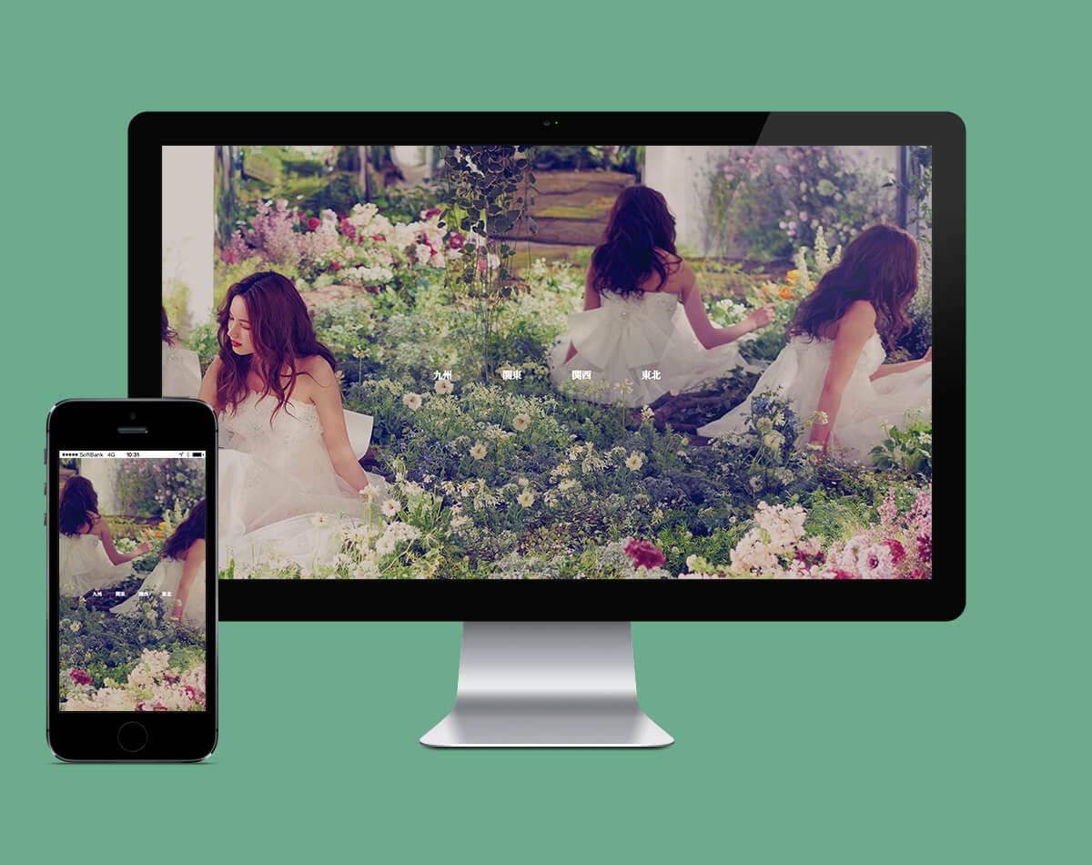 Dress the Life(株式会社渕上ファインズ)様のブランド「Fiore Bianca」のWebサイトを制作させて頂きました。