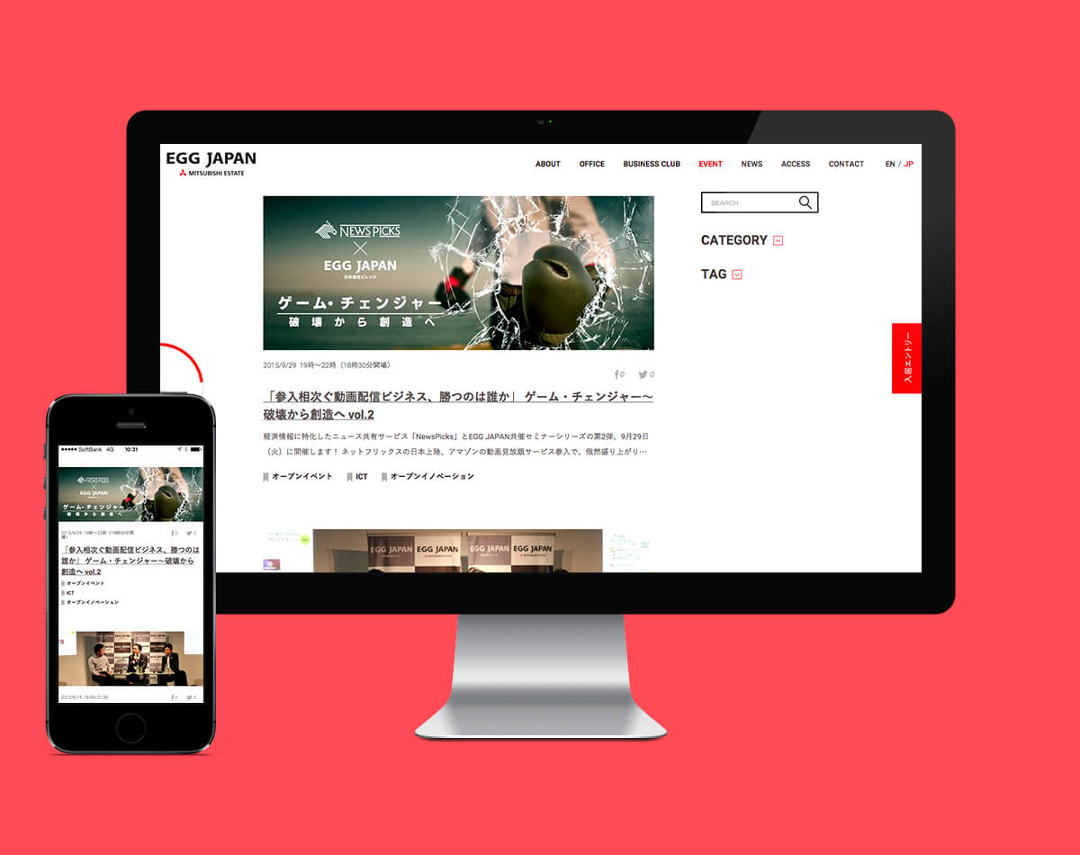 <p>For MITSUBISHI ESTATE Co., Ltd., we designed the EGG JAPAN website.</p>