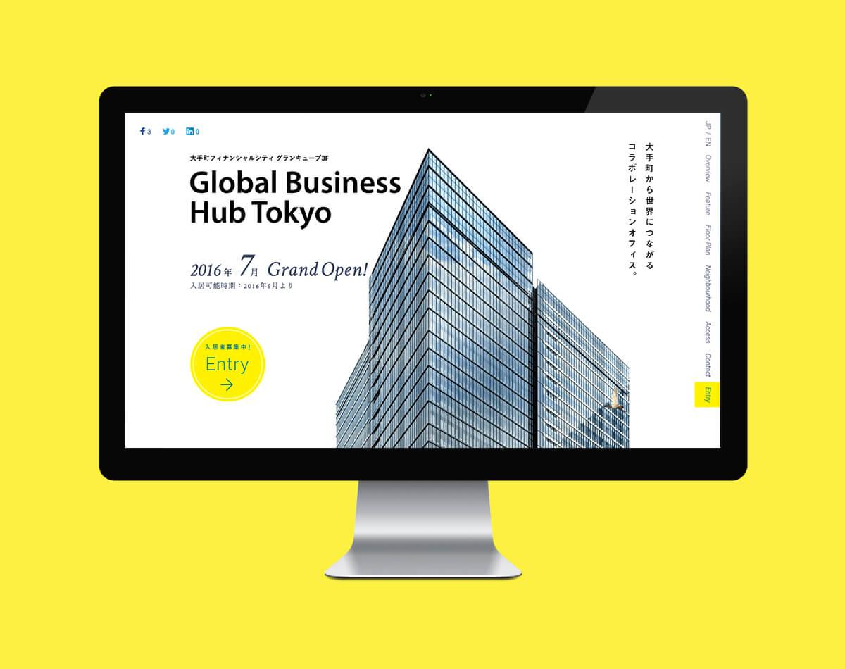 "<p> <p class=""p1""><span class=""s1"">We designed the Global Business Hub Tokyo website.</span></p> </p> <p></p>"