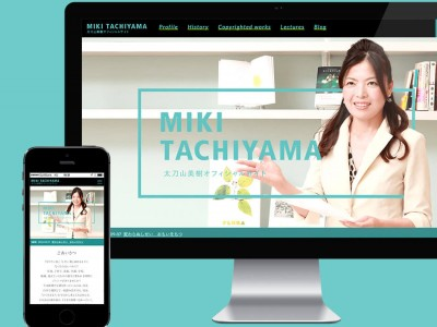 We designed the  MIKI TACHIYAMA OFFICIAL SITE.