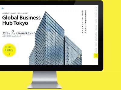 We designed the Global Business Hub Tokyo website.