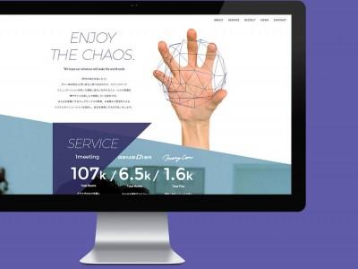 We designed the website for Glue Inc.
