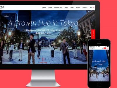 """三菱地所株式会社様が運営する新事業開発の拠点「EGG JAPAN」の  Webサイトを制作させていただきました。  先端感を表現するためTOPページにはさまざまな動きのアニメーションを取り入れ、  丸の内を連想させる""""円""""をモチーフにしたサークルナビゲーションを使用しています。"""