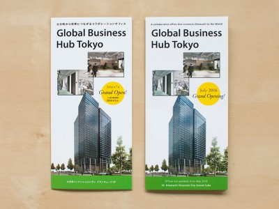 We designed a leaflet produced by the Global Business Hub Tokyo .