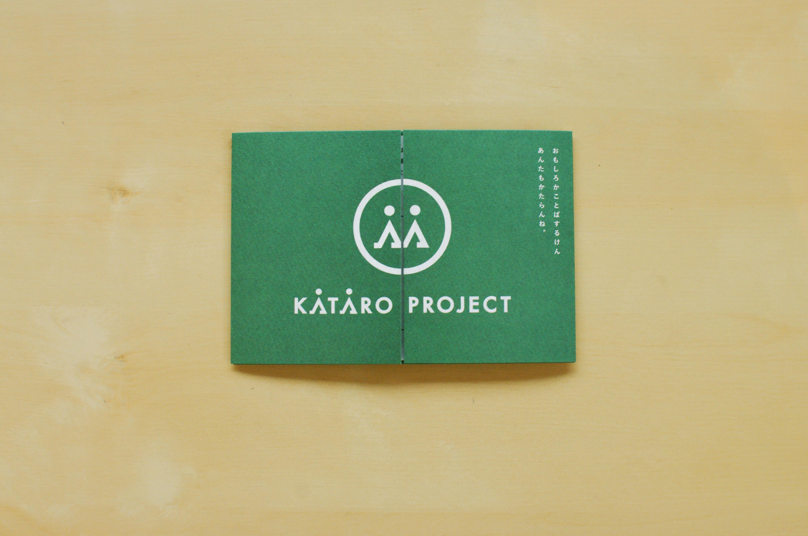 kataro_leaf1