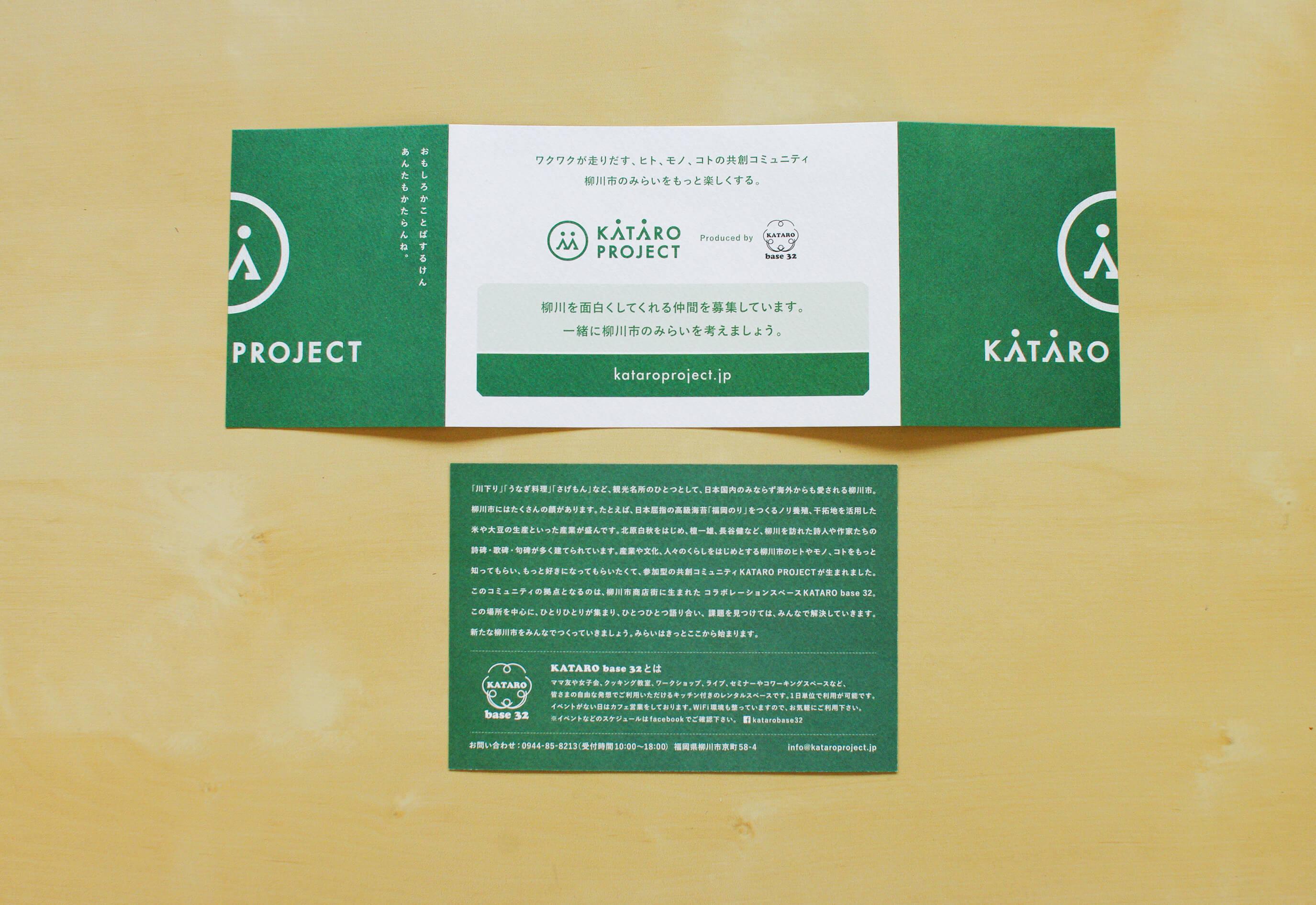 kataro_leaf3_2 (3)