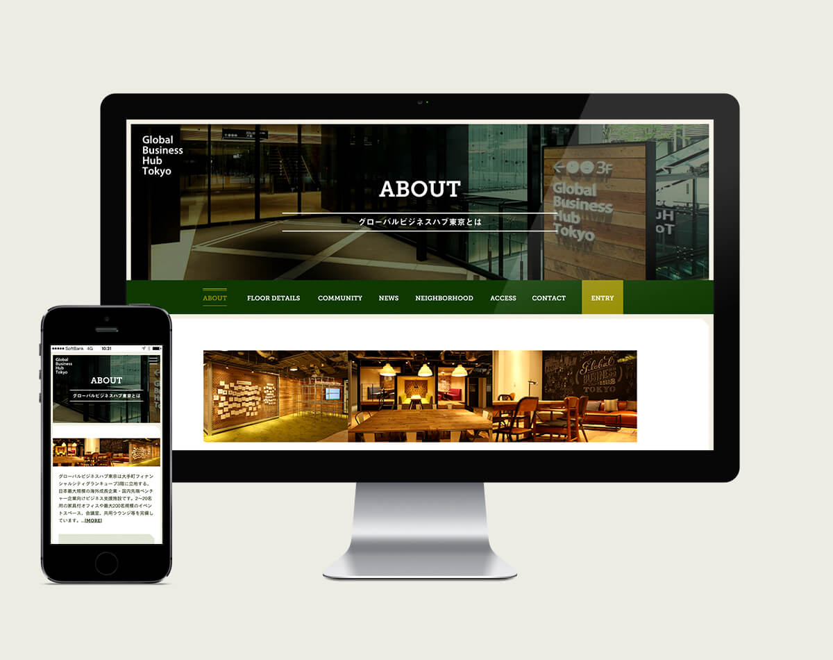"""<p> <p>We designed a Website for """"Global Business Hub Tokyo"""" that is one of Japan"""