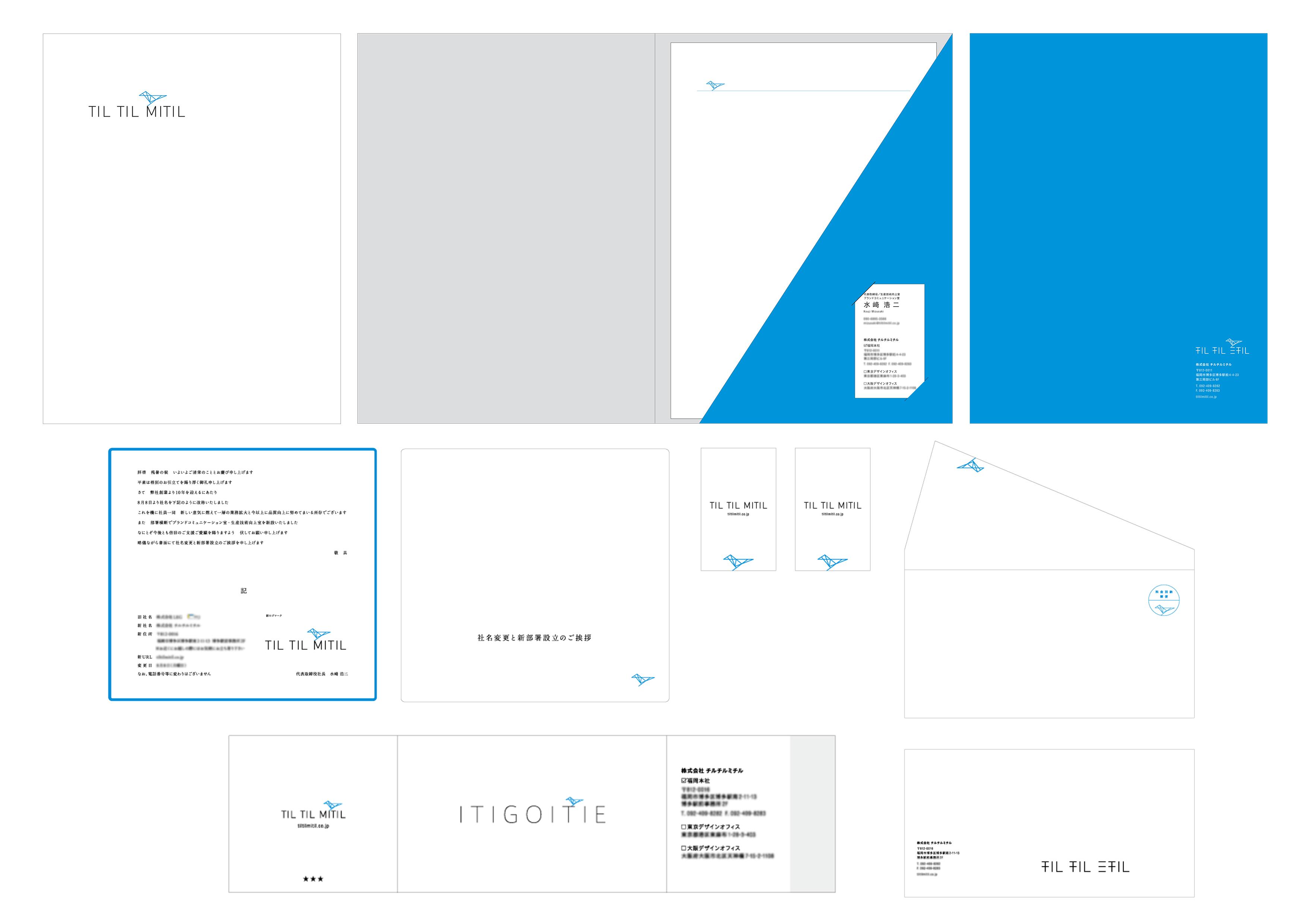 leg_tool_data_blue (1)