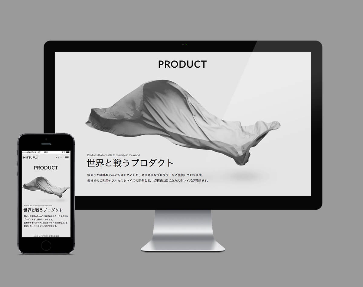 mitsufuji_product