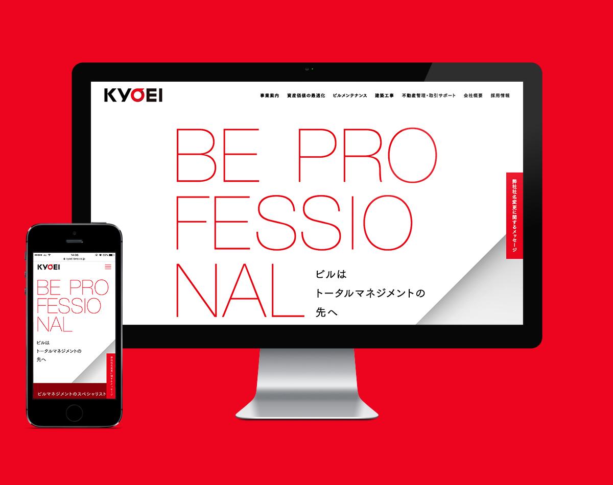 kyoei_corporate