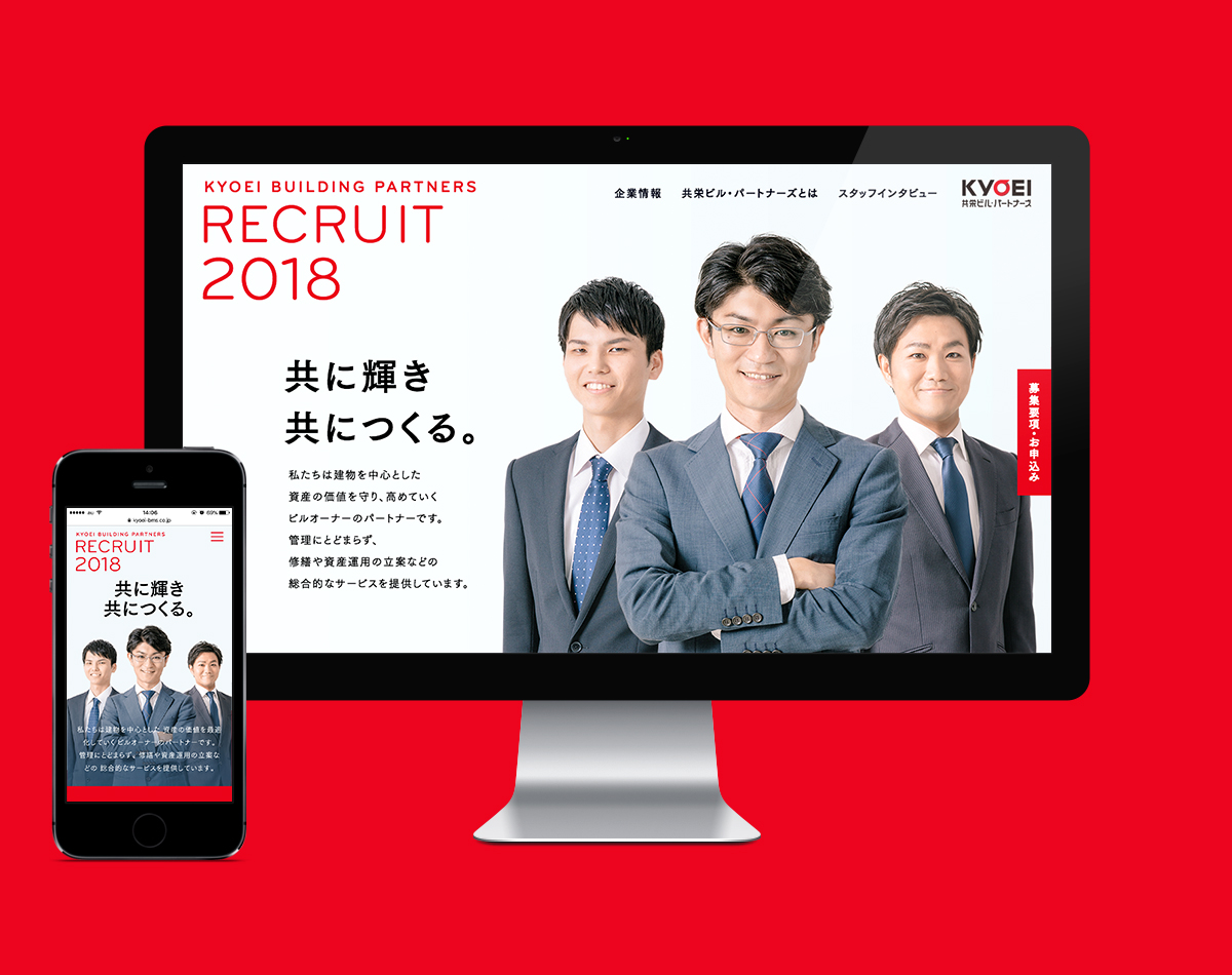 kyoei_recruit