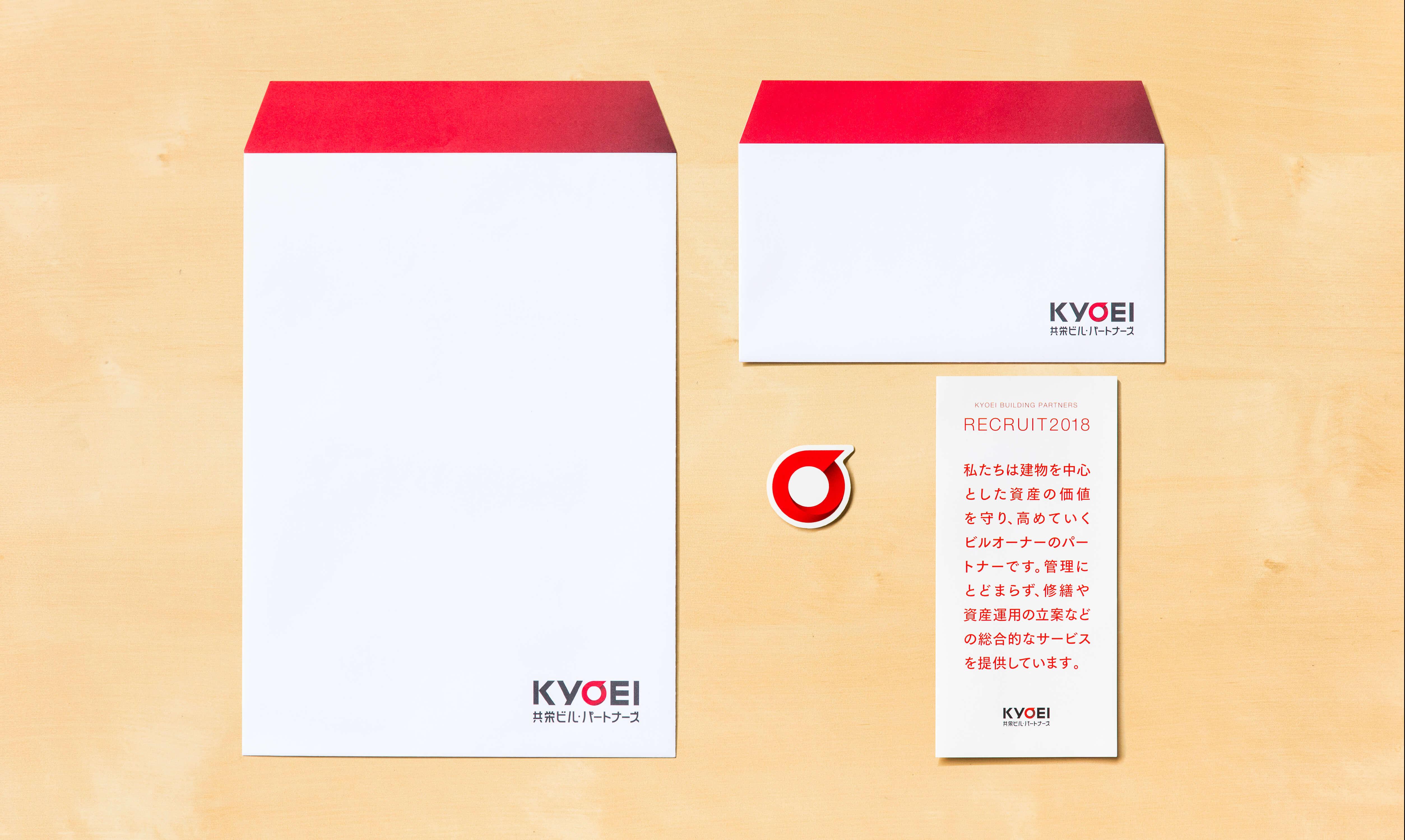 kyoei_tool