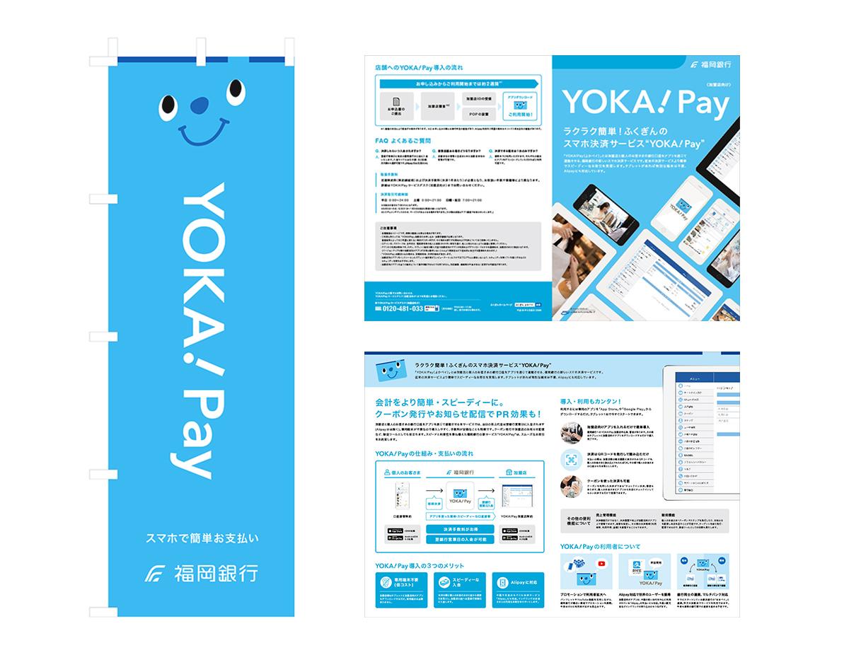 Yokapay6