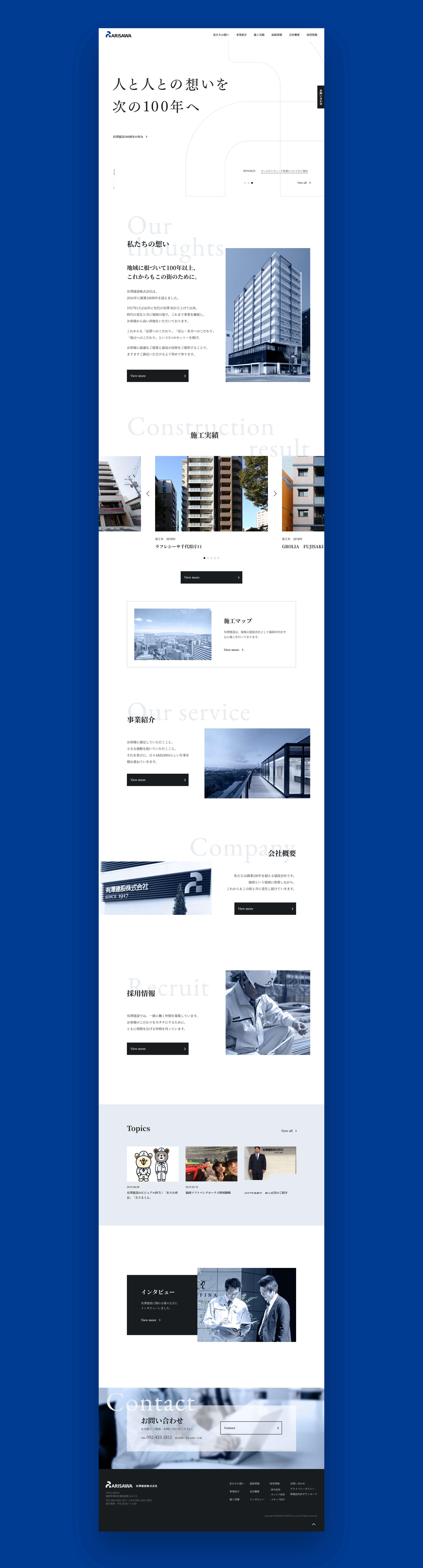 Web_full